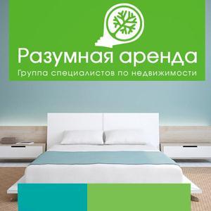 Аренда квартир и офисов Москвы