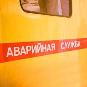 Аварийные службы Москвы