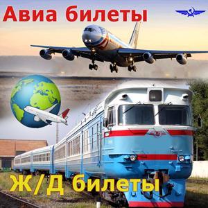 Авиа- и ж/д билеты Москвы