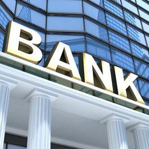 Банки Москвы