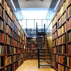 Библиотеки Москвы