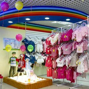 Детские магазины Москвы
