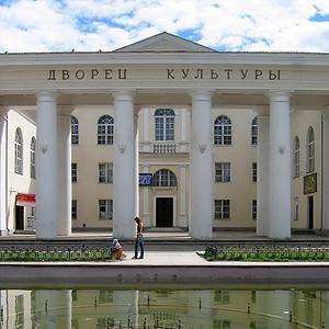 Дворцы и дома культуры Москвы