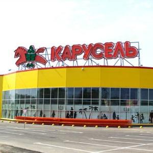Гипермаркеты Москвы