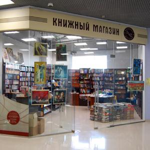 Книжные магазины Москвы