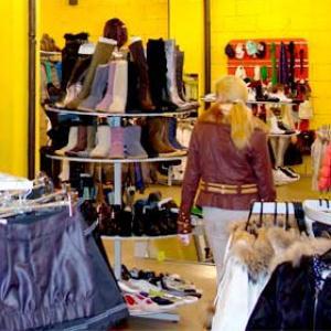Магазины одежды и обуви Москвы