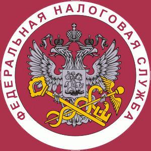 Налоговые инспекции, службы Москвы