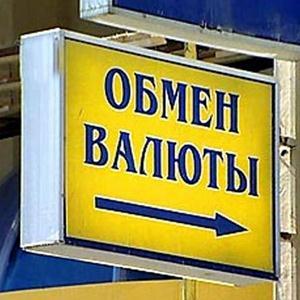 Обмен валют Москвы