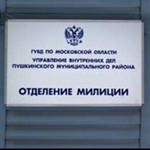 Отделения полиции Москвы