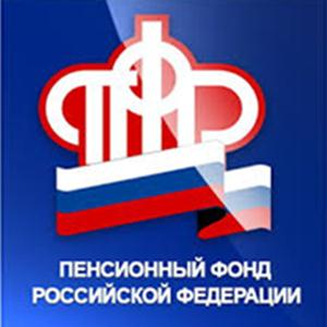 Пенсионные фонды Москвы