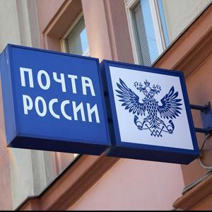 Почта, телеграф Москвы