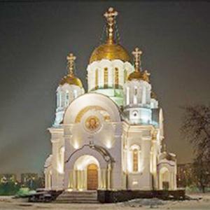 Религиозные учреждения Москвы