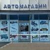 Автомагазины в Москве