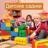 Детские сады в Москве