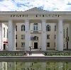 Дворцы и дома культуры в Москве
