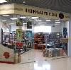 Книжные магазины в Москве