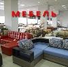 Магазины мебели в Москве