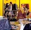 Магазины одежды и обуви в Москве