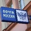 Почта, телеграф в Москве