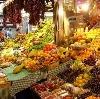 Рынки в Москве