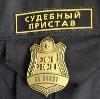 Судебные приставы в Москве