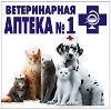 Ветеринарные аптеки в Москве