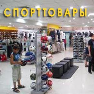 Спортивные магазины Москвы
