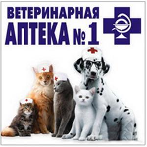 Ветеринарные аптеки Москвы